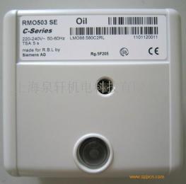 RIELLO利雅路控制器RMO503SE OIL