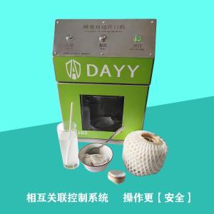 开青椰子机器 自动开椰机 自助电动切椰子开口机器