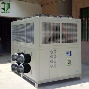 九本牌JBA-70GF工业冷风机,船用低温冷风机