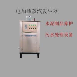 全自动不锈钢电子厂除静电电加热蒸汽发生器高温杀菌蒸汽机
