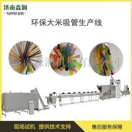 生产可降解吸管生产机械设备厂家