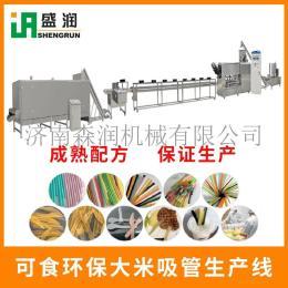 环保可降解吸管生产整套设备
