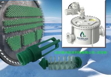 伊克比自动管道清洁装置 智能管道清洗设备 自动管道清洁器