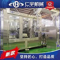 果汁熱灌裝三合一設備 瓶裝果汁設備生產線 飲料生產設備廠家定制