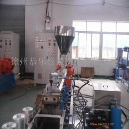 江苏PE塑料造粒生产线PE造粒机