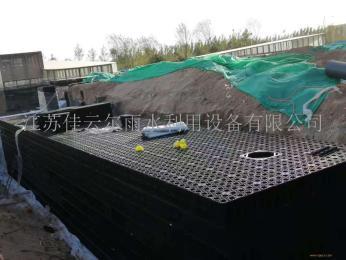 雨水收集池图   施工图中雨水收集口