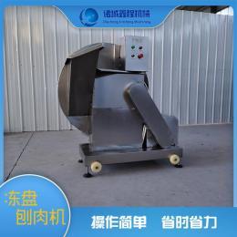 大型商用冻肉刨肉机 冻鸭肉鸡肉刨片加工设备
