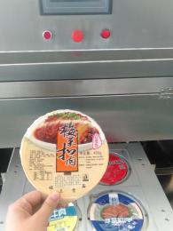 剁椒魚頭盒式氣調包裝機