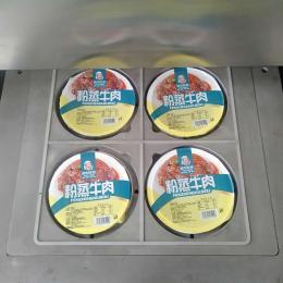 鱼豆腐盒式气调包装机