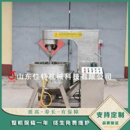 鹿角胶熬制锅 自动出料行星搅拌炒锅