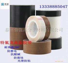 0 13mm咖啡色特氟龙胶带 耐高温防静电胶布 铁氟龙高温胶带