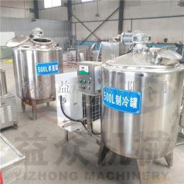 酸奶发酵制冷罐,制冷储液罐,热销制冷罐