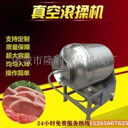 明腾小型真空滚揉机 肉类腌制机