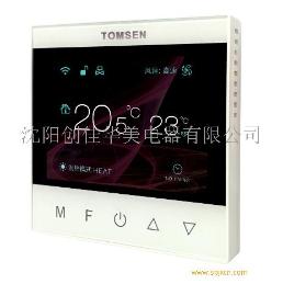 TM838 炫彩触摸按键编程型温控器