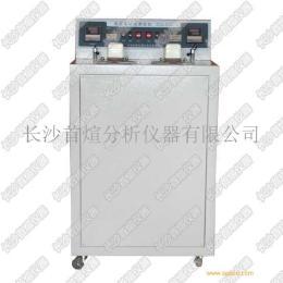 GB/T3535两槽六孔多功能倾点、冷滤点测定器