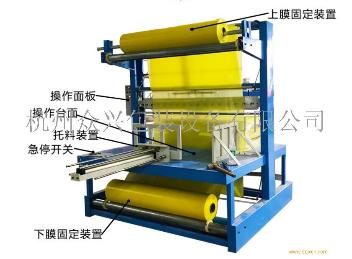 袖口式热缩膜包装机,矿泉水包装机,收缩机