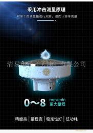 CG-62 压电式雨量传感器