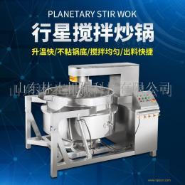 行星搅拌炒菜机-中央厨房炒制设备