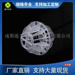 PP空心球 多面空心球 PP填料洗涤塔 冷却塔填料 塑料空心球