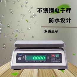 京衡JH-SL系列电子秤 不锈钢防水桌秤