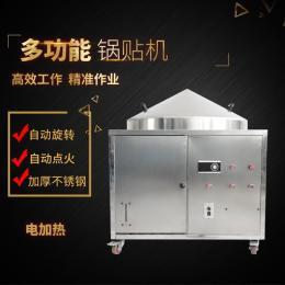 龙腾炒货机商用电加热锅贴机 四合面大饼子玉米饼转锅机器 送配方