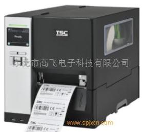 TSC MH240系列條碼打印機 高賦碼