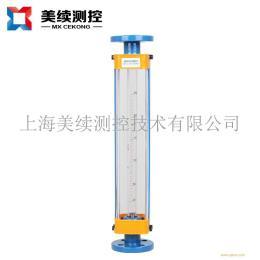 玻璃转子流量计 MX-LL-116-14