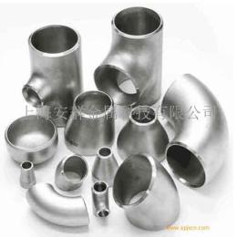 供应安群15-5PH板材带材圆管无缝管钢锭