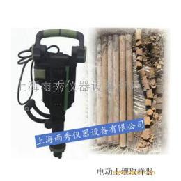 厂家供应10米轻便型土壤取样钻机 原状取土器,无/扰/动 无需水