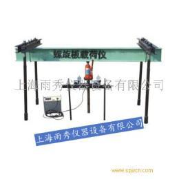 厂家供应WDL螺旋板载荷试验仪 螺旋板试验机