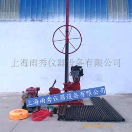 轻便钻机 YX-50型轻便地质工程钻机 岩芯取样钻机