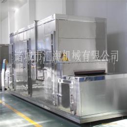 SSD-10海鲜隧道速冻机汇海机械设备隧道流水线设备