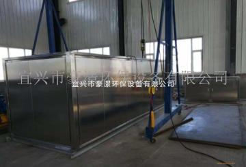 活性氧离子除臭设备 黑龙江广东活性氧离子除臭设备