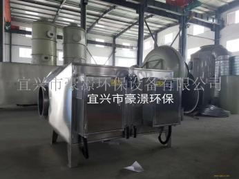 等离子光氧一体机南京苏州扬州无锡常州uv光氧催化一体机设备