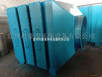 二级活性炭吸附装置 柱状活性炭吸附箱