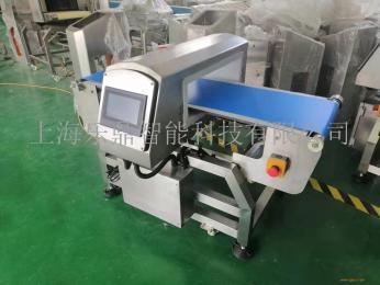 LVB触摸屏铝箔包装食品金属检测机