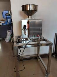 LMS食品原料用喉式金属探测仪