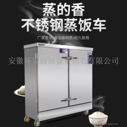 安徽合肥餐馆厨具设备不锈钢蒸饭车直销