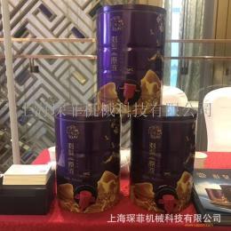 刺梨口服液生产线 刺梨果脯果干果汁生产线 琛菲机械CF-CLK001 厂家直销