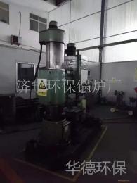 海南省三亞市D3L大修離心脫水機