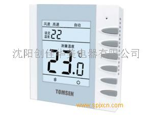 TM605大屏幕液晶显示中央空调温控器