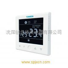 TM617/485单按键触摸型中央空调温控器