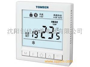TM618经典大屏按键型中央空调温控器