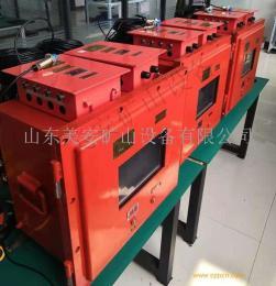 提升机电动机主轴承温度振动闸瓦间隙监测