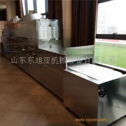 營養餐微波加熱殺菌設備 東旭亞分公司直銷 物優價廉