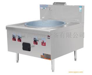 西安厨房设备 燃气环保单眼大锅灶