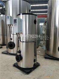 大康鍋爐半噸燃氣蒸汽發生器LHS0.5-0.09-YQ節能環保