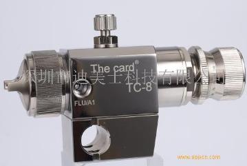 The card/欧卡奇TC-8不锈钢环保水性漆喷枪食品级低压高雾化喷枪