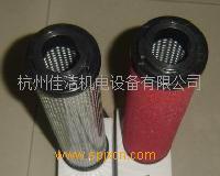 山立滤芯SLAF-15HT SLAF-15HT/A滤芯