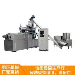 黑米锅巴膨化食品机械双螺杆膨化机